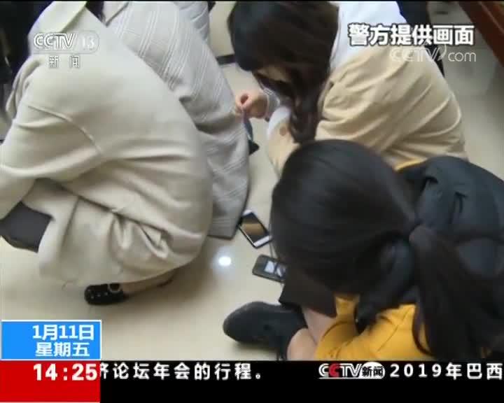 [视频]广东深圳警方打掉230人诈骗团伙