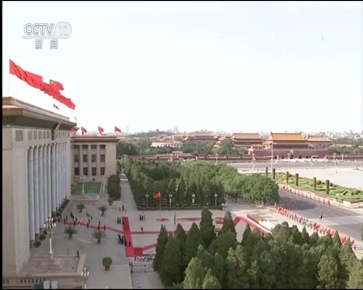 [视频]习近平举行仪式欢迎哈萨克斯坦总统访华