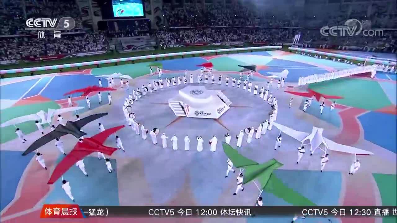 [视频]亚洲杯举行盛大开幕式 全新奖杯亮相