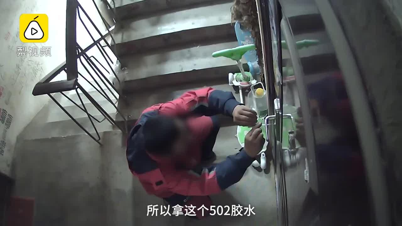 [视频]女子不下楼取件,快递员胶水堵锁眼