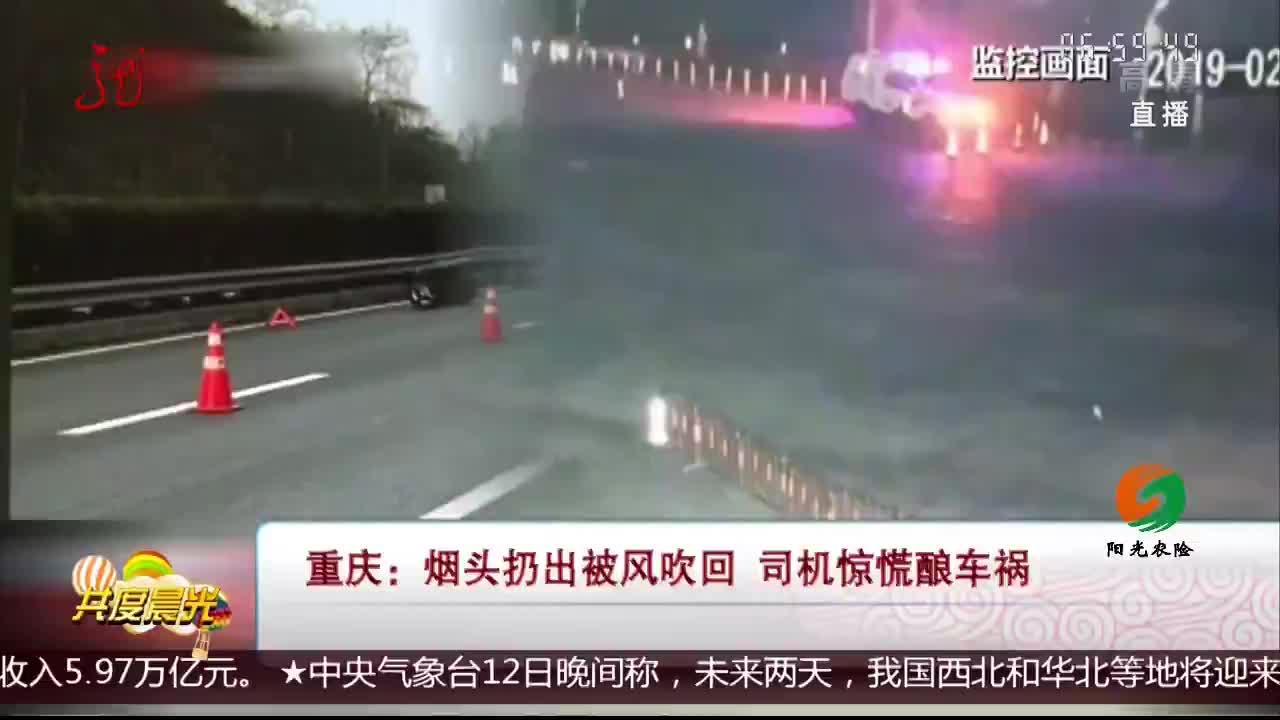 [视频]江西:误把油门当刹车 女司机撞飞加油站