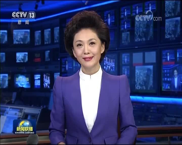 [视频]【央视短评】在继往开来中深化改革开放