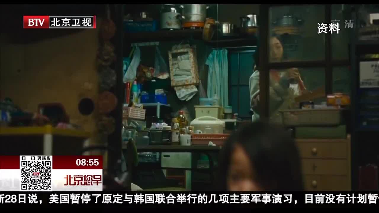 """[视频]日本选送《小偷家族》征战奥斯卡""""最佳外语片"""""""