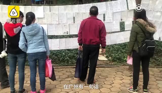 [视频]大叔为25岁女儿寻对象:女孩学历高很难嫁,爸妈有钱的当官的她都不要