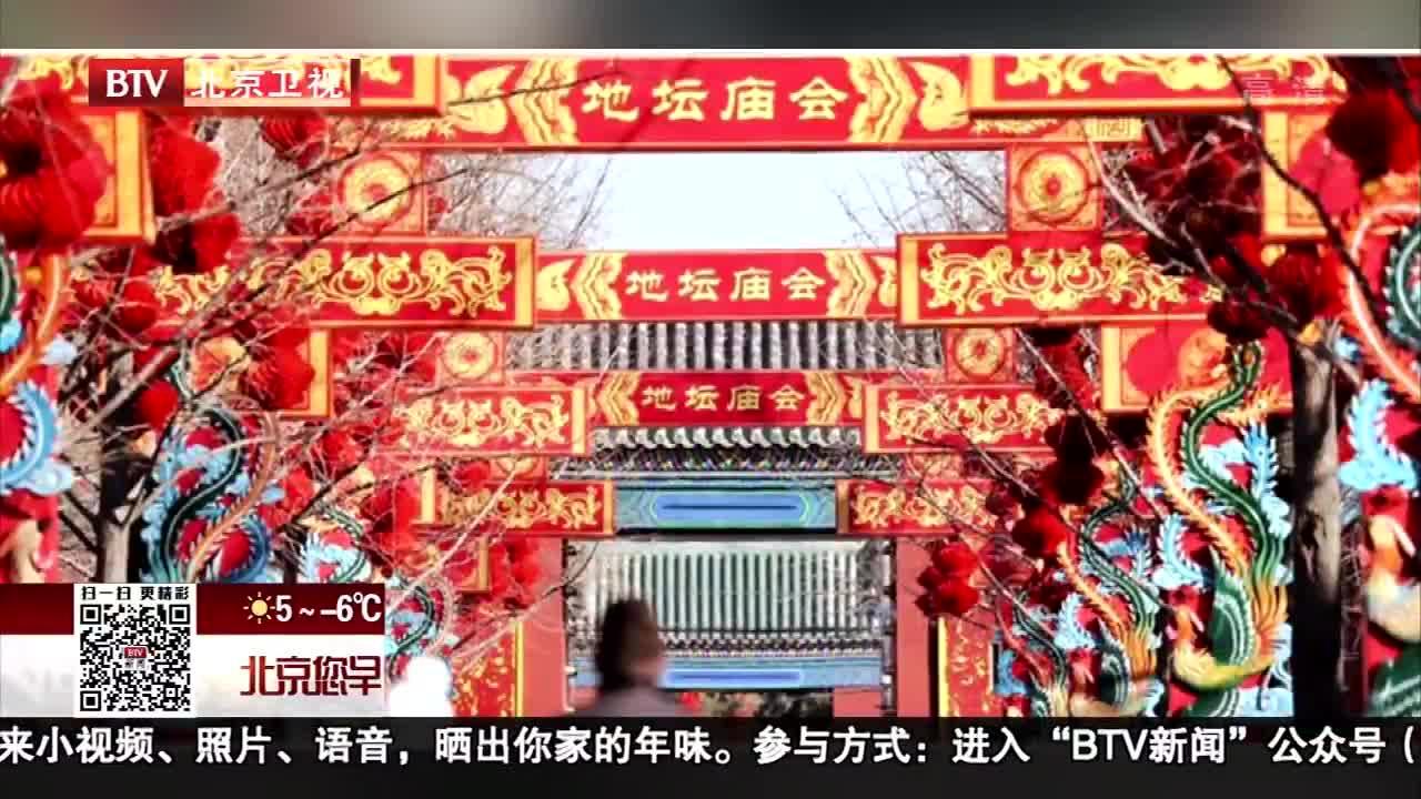 [视频]故宫文创产品将首次走进地坛庙会