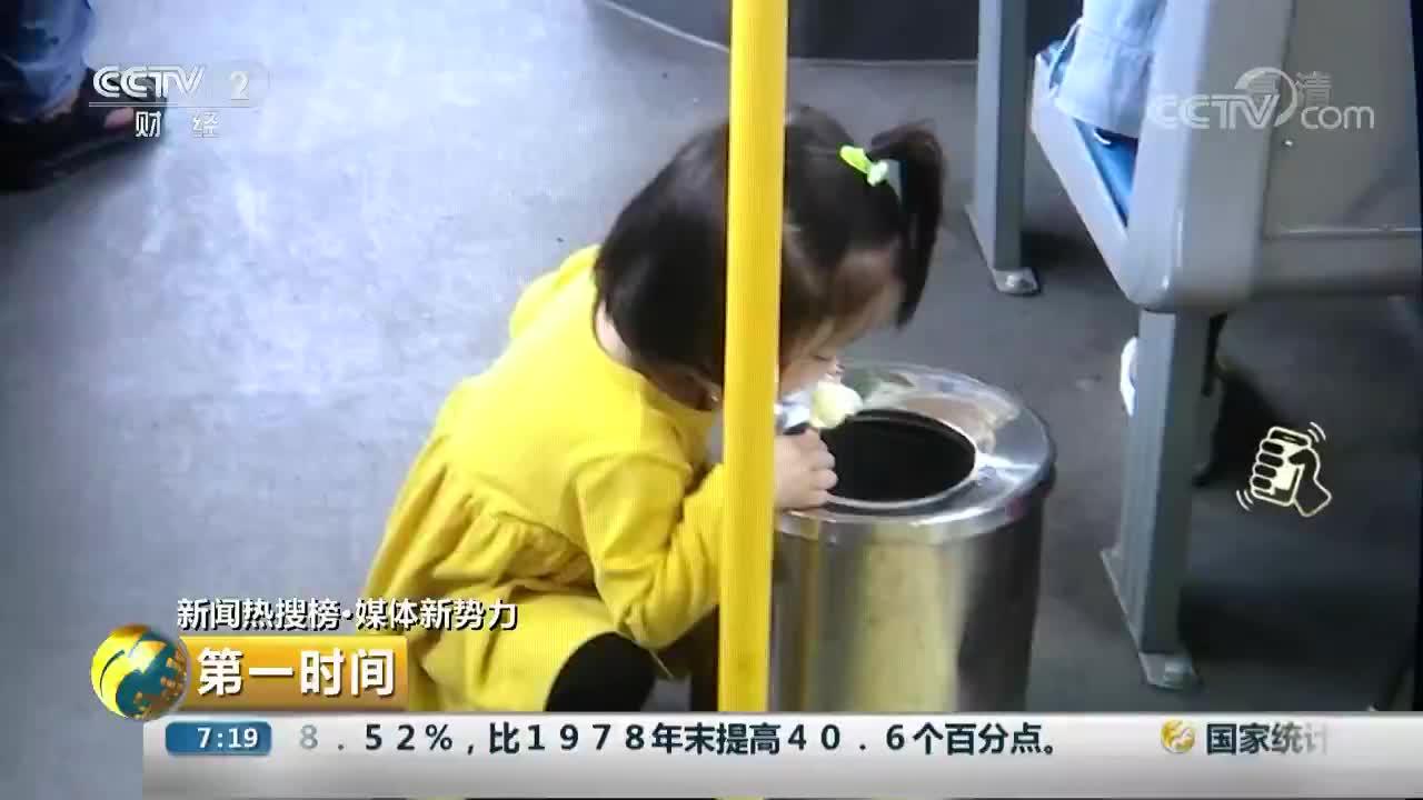 [视频]云南昆明:两岁女童垃圾桶边吃雪糕 文明举动获点赞