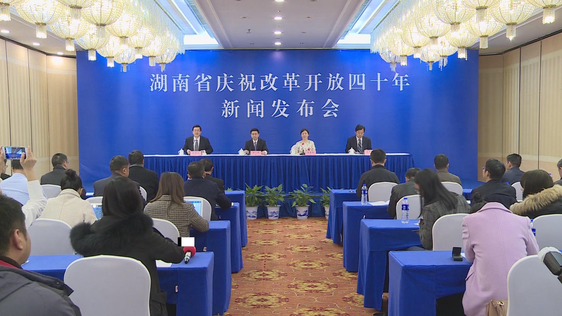 改革开放40年:湖南80%以上居民15分钟可到达医疗点