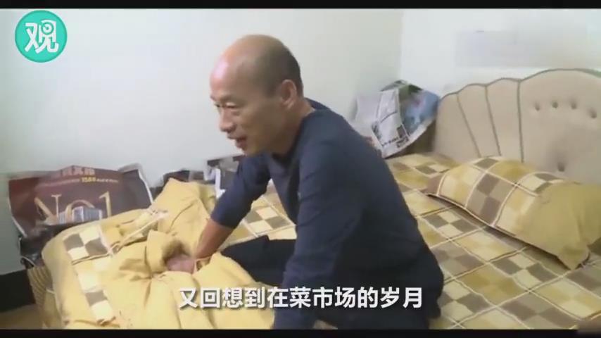 [视频]兑现承诺!韩国瑜入职第一天睡菜市场
