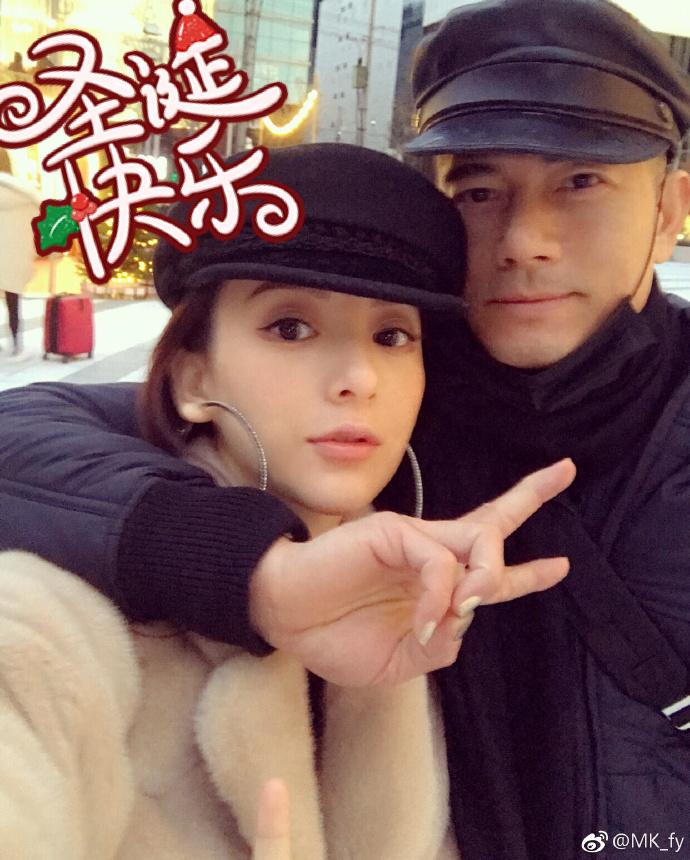 [视频]方媛与郭富城甜蜜合照 调侃越来越会拍照了