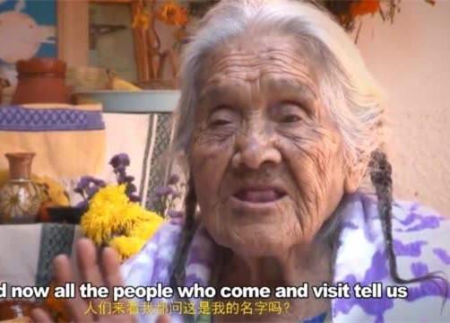 [视频]《寻梦环游记》里奶奶的原型现身,和电影一模一样!