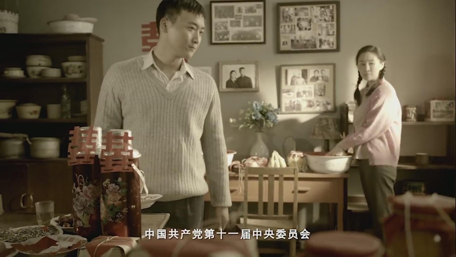 【庆祝改革开放40周年系列微电影】第三部:印记