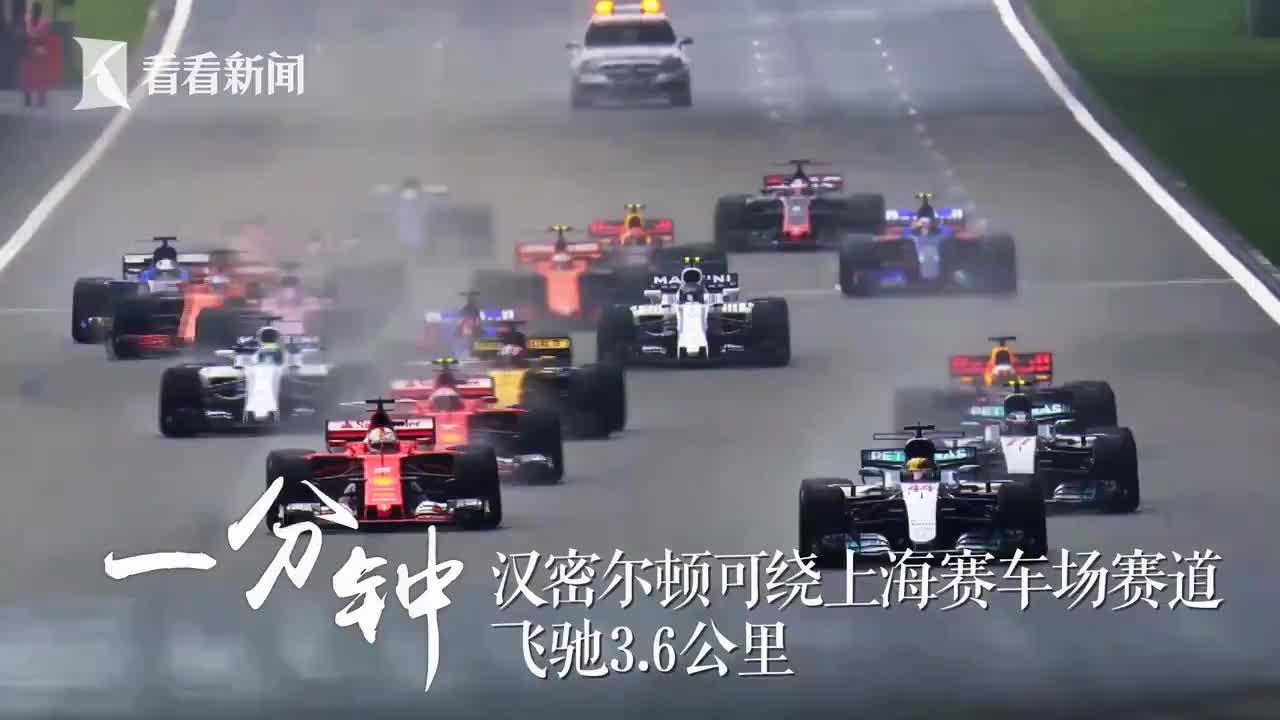 [视频]一分钟,上海会发生什么?