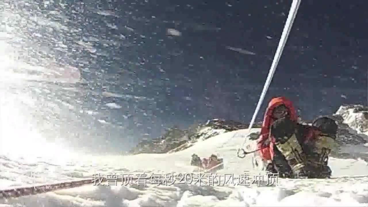[视频]新青年·次仁旦达-我在珠峰捡垃圾