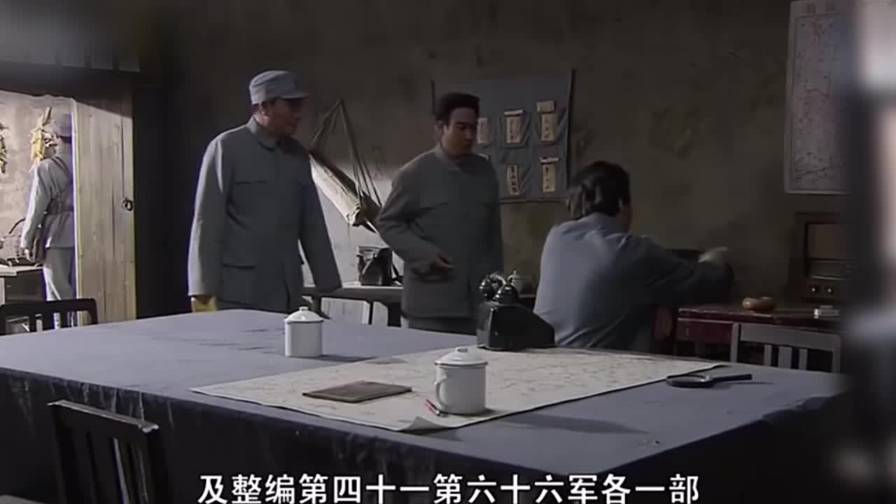 【不忘初心 经典故事】刘邓大军十战十捷 毛泽东欣慰赞赏