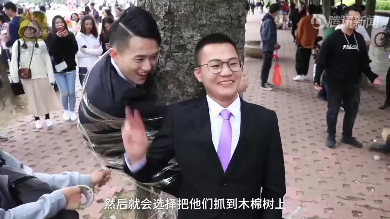 [视频]奇葩!高校拍毕业照 他们将男生绑树上合影:感情好的体现
